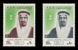 SAUDI ARABIA Scott #  727-8, 1977 King Khalid ibn Abdul-Aziz (Set of 2)