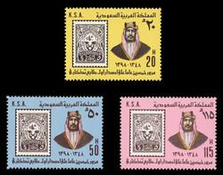SAUDI ARABIA Scott #  775-7, 1979 King Saud & First Commem. Stamp (Set of 3)