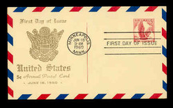 U.S. Scott #UXC 3v 5c Eagle Postal Card First Day Cover.  Broken Line Variety.  Ed Hacker (Centennial) cachet.