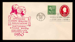U.S. Scott #U533 2c George Washington Envelope First Day Cover.  Day Lowry Aristocrat cachet.  Rubber Stamp.