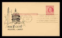 U.S. Scott #UX38 2c Benjamin Franklin Postal Card First Day Cover.  Day Lowry Aristocrat cachet.