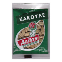 Atlas Cardamon Seeds 10gr Bag