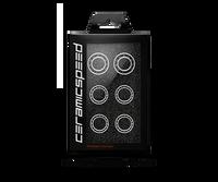 CeramicSpeed Wheel Bearing Upgrade Kit, Zipp-7