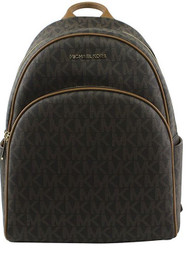 Michael Kors Abbey Jet Set Large Leather Backpack (Brown)  35S7GAYB3B-200