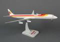 HG0366G Hogan Iberia DC-8-63 1:200 W:Gear Reg#EC-BSE Model Airplane