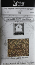 Za'atar spice (Lebanese trad) (36g)