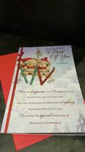 Large Christmas Card Both Of You