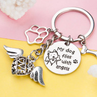 "resell for 9.00 or more Pet Memorial Keychain & Keyring Heart Antique Silver Wing Message 7.2cm(2 7/8"") x 4cm(1 5/8"") Style #PMK120117g"