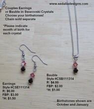 Couples Bauble