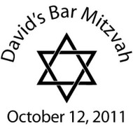 Bar/Bat Mitzvah Fondant Stamp