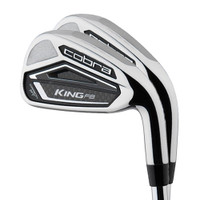 https://d3d71ba2asa5oz.cloudfront.net/43000064/images/cobra-2018-king-f8-irons-hero.jpg