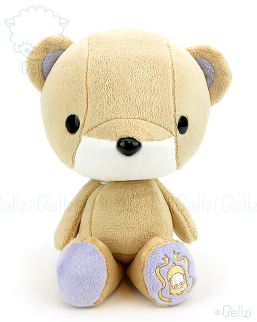 Bellzi® Cute Brown with Purple Bear Stuffed Animal Plush Toy - Teddi