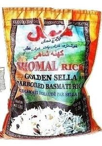 40 lb Parboiled Golden Sella Basmati Rice, Orange - Shomal