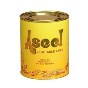 Aseel Vegetable Ghee (oil) 1kg