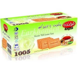Biscuits 850 gr- Farkhondeh