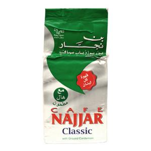 Coffee Classic with Cardamom 200 gr - Najjar