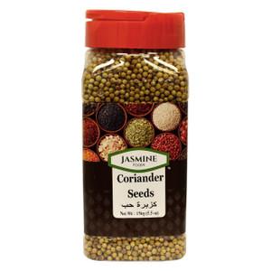 Coriander Seed  (156gr) - Jasmine