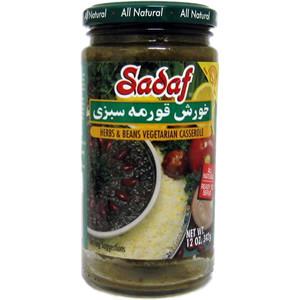 Khoresh Ghormeh Sabzi Herbs & Beans Casserole 12 oz. - Sadaf
