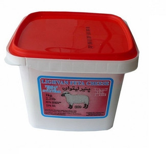 Lighvan Feta Cheese - Low Salt Feta Cheese 1Kg
