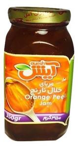 Orange Peel Jam (350 g) - Ayesh