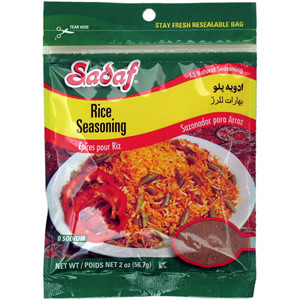 Rice Seasoning - Advieh-e-polo 2 oz.- Sadaf
