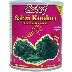 Sabzi Kookoo - Dried Herbs Mix SDF 2 oz.