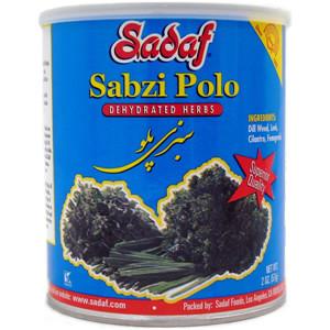 Sabzi Polo - Dried Herbs Mix SDF 2 oz.