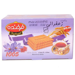 Saffron Biscuits 800 gr- Farkhondeh