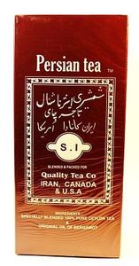 Specially blended Shamshiri Tea 500gr