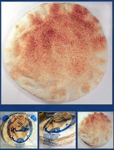 White Pita - SHAMSANE Bakery