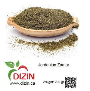 Jordanian Zaatar 200 gr - DIZIN