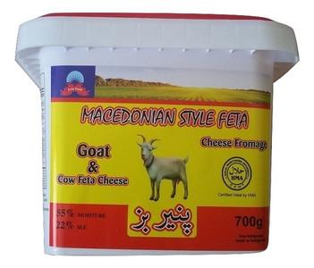 Macedonian style Feta Cheese 700 gr - Lighvan