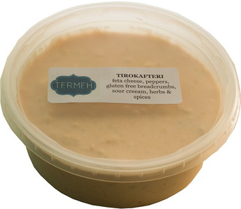 Tirokafteri Dip (Homemade Style) 8 Oz (228 gr) - Termeh