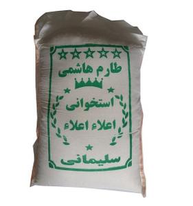 Tarom Hashemi Rice - Grade 1 (5kg)