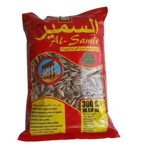 Sunflower Seeds Roasted and Salted 300gr - Al Samir