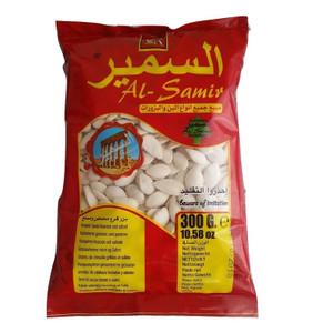 Jumbo Pumpkin Seeds Roasted and Salted 300gr - Al Samir