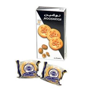 Walnut Cookie 4 Pcs - Noosheen