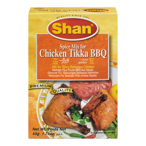 Chicken Tikka BBQ Spice Mix (50 g) - Shan
