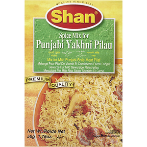 Spice Mix for Punkabi Yakhni Pilau (50 g) - Shan