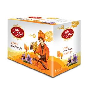 Saffron + Black Tea - 20 Tea bags - Sahar Khiz