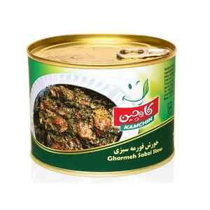 Ghormeh Sabzi Stew (500 gr) - Kamchin