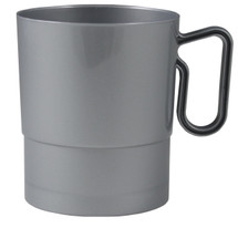 8 oz. Newbury Coffee Cup