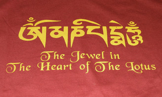 T-Shirts with Sacred Symbols - Unisex: Tee Shirts with Sacred Symbols - Unisex - CranberryTibetan Jewel In The Heart Of the Lotus