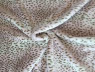 Tiger Dreamz Pet Bed - Pink Leopard