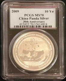 2009 CHINESE SILVER PANDA 10 YN 30th ANNIVERSARY PCGS CERTIFIED MS 70
