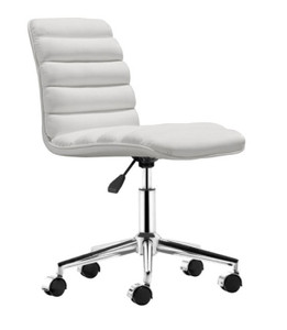 Admire Conference in white leatherette
