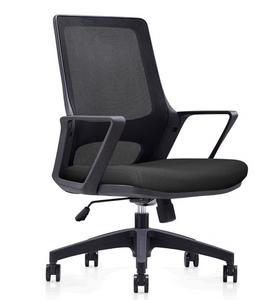 Reko Conference Chair