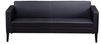 Mayline Prestige Lounge Sofa Black Legs