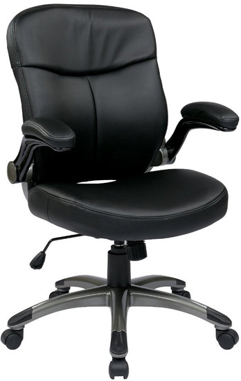 Leather Executive Chair With Adjustable Flip Arms