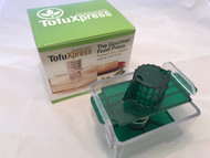 TX13 Gourmet Food Press with Light Tension Spring #2 - Ever Green